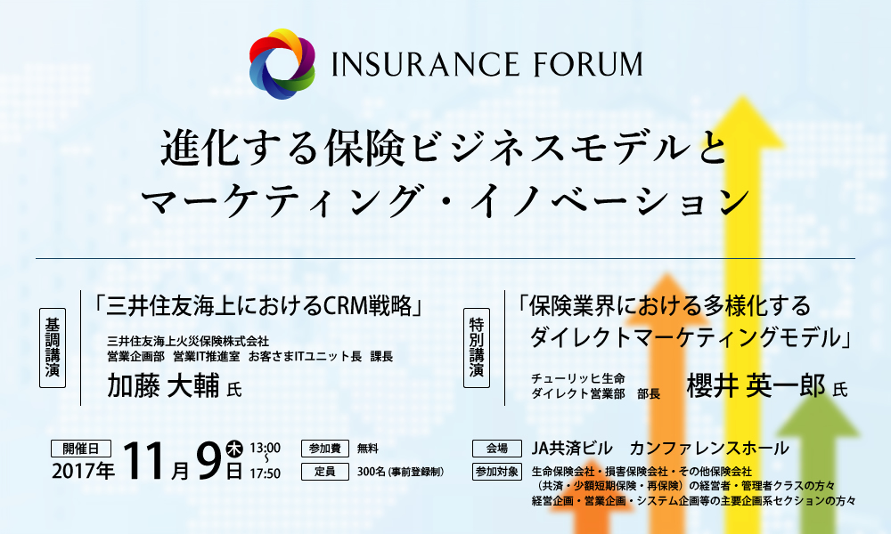 Insurance Forum - Final Expense Coverage Details Learn
